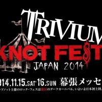 Trivium confirma participación en el Knotfest Japan 2014